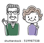 senior couple  smile | Shutterstock .eps vector #519987538