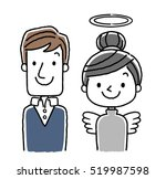 couple  bereavement with my wife | Shutterstock .eps vector #519987598