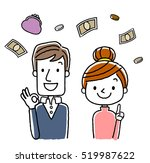 couple  things about money ... | Shutterstock .eps vector #519987622