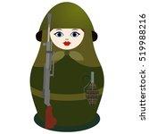 Matryoshka In Military Uniform...