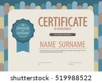 blank certified border template