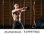 crossfit training. fitness man... | Shutterstock . vector #519997402