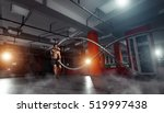 fitness man working out with... | Shutterstock . vector #519997438