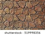 Stone Fence Texture   Building...