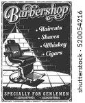 vintage barbershop poster with... | Shutterstock .eps vector #520054216
