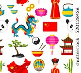 china seamless pattern. chinese ... | Shutterstock .eps vector #520128436