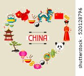 china background design.... | Shutterstock .eps vector #520128796