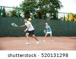 handsome couple playing in... | Shutterstock . vector #520131298