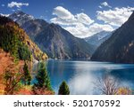 amazing view of the long lake... | Shutterstock . vector #520170592