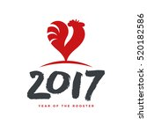 2017 Year Of The Rooster...