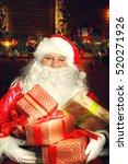 real santa claus. santa claus... | Shutterstock . vector #520271926