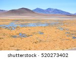 amazing natural lagoon in... | Shutterstock . vector #520273402