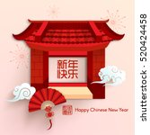 chinese new year temple... | Shutterstock .eps vector #520424458