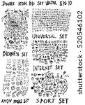 mega set of doodles. super... | Shutterstock .eps vector #520546102