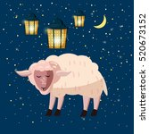 sheep sleeping  lights  stars ... | Shutterstock .eps vector #520673152