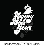 happy new year 2017 text design....   Shutterstock . vector #520710346