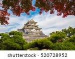 okayama castle or the crow... | Shutterstock . vector #520728952