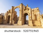 south gate of the ancient roman ... | Shutterstock . vector #520751965