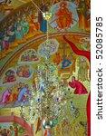 interior of the greek orthodox... | Shutterstock . vector #52085785