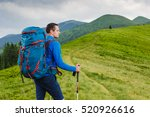 hiker young man with backpack... | Shutterstock . vector #520926616
