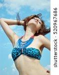 inspire girl | Shutterstock . vector #520967686