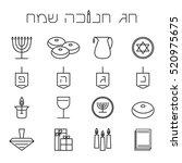 Hanukkah Icons Set. Jewish...