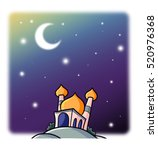 funny brown mosque with orange... | Shutterstock . vector #520976368