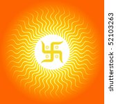 Swastika On Sun Burst Background