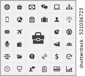 case icon. business icons... | Shutterstock .eps vector #521036725