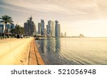 Stock photo the skyline of the modern and high rising city of doha in qatar middle east 521056948