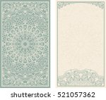 set of wedding invitations or... | Shutterstock .eps vector #521057362