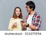 happy multicultural couple... | Shutterstock . vector #521075956
