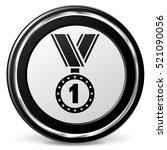 illustration of medal icon on...   Shutterstock .eps vector #521090056