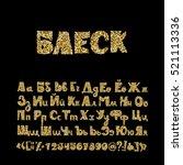 golden sans serif font.... | Shutterstock .eps vector #521113336