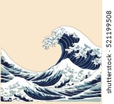 Wave Vector Illustration...
