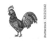 illustration of rooster with... | Shutterstock . vector #521212162