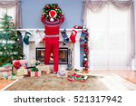 man in colorful red santa... | Shutterstock . vector #521317942