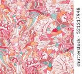 tracery seamless calming... | Shutterstock . vector #521317948