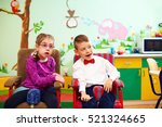 cute kids in wheelchairs at... | Shutterstock . vector #521324665