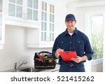 plumber. | Shutterstock . vector #521415262