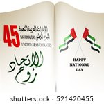 united arab emirates   uae  ... | Shutterstock .eps vector #521420455
