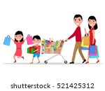 vector illustration cartoon... | Shutterstock .eps vector #521425312