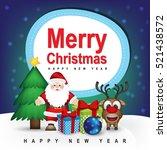 merry christmas  | Shutterstock .eps vector #521438572
