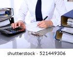 bookkeeper or female financial...   Shutterstock . vector #521449306