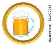 mug of beer vector icon in... | Shutterstock .eps vector #521477065