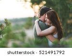 loving young man and woman on... | Shutterstock . vector #521491792