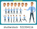 set of businessman presenting... | Shutterstock .eps vector #521534116