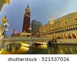venetian macao casino and hotel ... | Shutterstock . vector #521537026