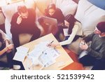 professional team brainstorming ... | Shutterstock . vector #521539942