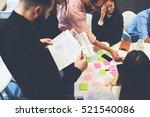 teacher in business school... | Shutterstock . vector #521540086